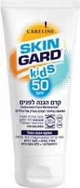 סקין גארד קרם פנים לילדים 50 SPF