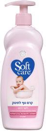 סופטקר קרם גוף לתינוק לעור רגיש