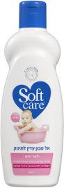 סופטקר אל סבון עדין לתינוק קלאסי לעור רגיש
