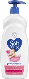 סופטקר אל סבון עדין לתינוק לעור רגיש (קלאסי) עם משאבה