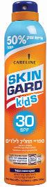 סקין גארד SPF30 KIDS ספריי תחליב לילדים