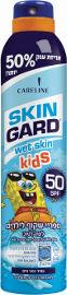 סקין גארד ספריי שקוף לילדים לעור רטוב SPF50 בוב ספוג