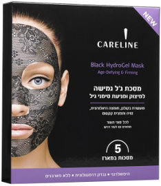 CARELINE BLACK HYDROGEL מסכת ג'ל גמישה