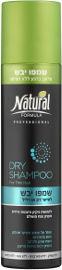 נטורל פורמולה שמפו יבש לשיער דק או דליל