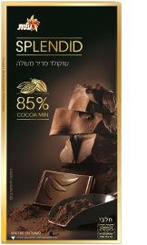 ספלנדיד שוקולד מריר מעולה 85%