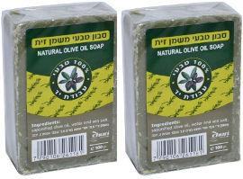 Olive זוג סבון מוצק מועשר בשמן זית