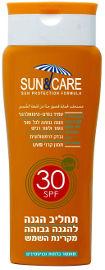 Sun & Care ת.הגנה מבוגרים SPF30 UVA B
