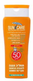 Sun & Care תחליב הגנה ילדים SPF50 UVA B