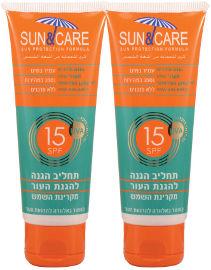 Sun & Care זוג ת.הגנה SPF15 UVA B בטיובה