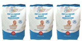 BABY LINE שלישיית אבקת כביסה לתינוק