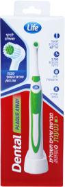 LIFE DENTAL מברשת שיניים חשמלית נטענת ירוק