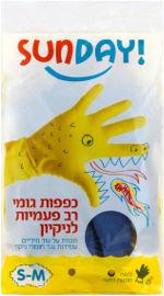 סאנדיי כפפות גומי רב פעמיות לניקיון S-M