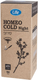 לייף פרופשונל HOMEO COLD NIGHT סירופ ללא סוכר