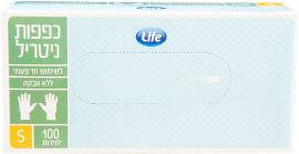 Life כפפות ניטריל לשימוש חד פעמי ללא אבקה מידה S