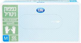 Life כפפות ניטריל לשימוש חד פעמי ללא אבקה מידה M