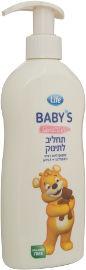 LIFE סנסטיב אל סבון לתינוק