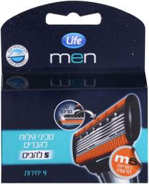 Life M5 מחסנית סכיני גילוח רב פעמיים בציפוי קרמי