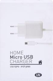 לייף מטען מיקרו USB לבית