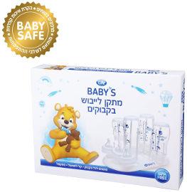 Life BABYS מתקן לייבוש בקבוקים