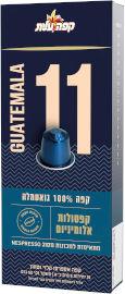 קפה עלית קפסולות קפה 100% גואטמלה 11