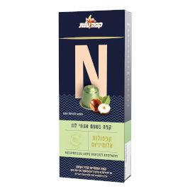 קפה עלית קפסולות קפה בטעם אגוזי לוז N