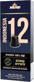 קפה עלית קפסולות קפה 100% אינדונזיה 12