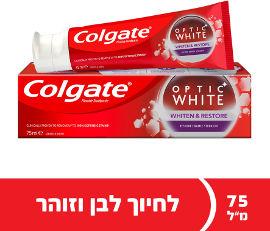 קולגייט אופטיק וייט משחה לשיניים חזקות ובהירות מדי יום