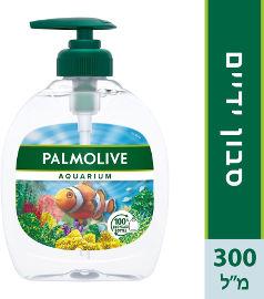 פלמוליב אקווריום סבון ידיים להזנת העור