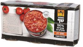 מאסטר שף 100% עגבניות איטלקיות חתוך דק