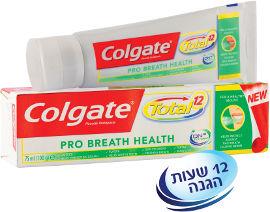קולגייט טוטאל משחת שיניים נשימה רעננה