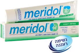 מרידול משחת שיניים לנשימה רעננה יעילות מוכחת קלינית