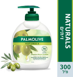 פלמוליב סבון ידיים חלב זיתים מועשר בלחות