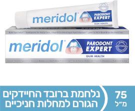 מרידול משחת שיניים לחניכיים רגישות פרודונט אקספרט יעילות מוכחת קלינית