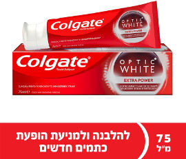 קולגייט אופטיק וייט משחת שיניים אקסטרה פאוור לחיוך לבן וזוהר