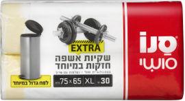 """סנו סושי EXTRA שקיות אשפה חזקות במיוחד 65*75 ס""""מ"""