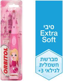 אורביטול מברשת שיניים לילדים עם סוללות - פיות