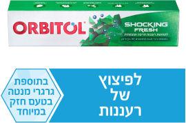 אורביטול משחת שיניים SHOCKING FRESH