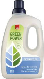 סנו GREEN POWER ג'ל כביסה אקולוגי