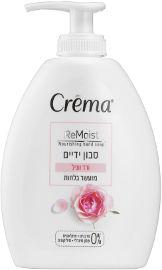 קרמה סבון ידיים ורד ווניל