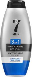 נקה 7 MEN שמפו + ג'ל רחצה + סבון פנים 3IN1