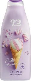 כיף תחליב רחצה בניחוח גלידת מרשמלו
