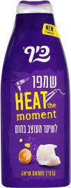 כיף שמפו לשיער מעוצב בחום קרטין וחמאת שיאה