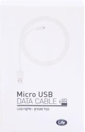 לייף כבל סינכרון מקצועי מיקרו USB