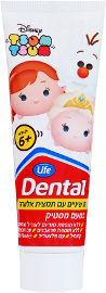 Life DENTAL משחת שיניים לילדים בתוספת תמצית אלוורה בטעם מסטיק לגילאי 6 ומעלה - נסיכות