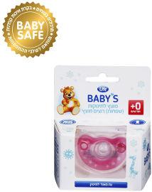 Life BABYS מוצץ לתינוקות (שפחות) רוצים מוצץ - ורוד 0+