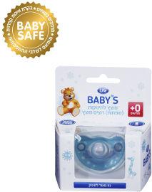 Life BABYS מוצץ לתינוקות (שפחות) רוצים מוצץ - כחול 0+