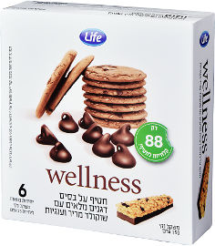 LIFE WELLNESS חטיף על בסיס דגנים מלאים עם שוקולד מריר ועוגיות