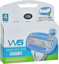 Life W5 מחסנית סכיני גילוח רב פעמיים לעור רגיש
