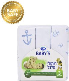 LIFE BABYS חיתולי פלנל כחול