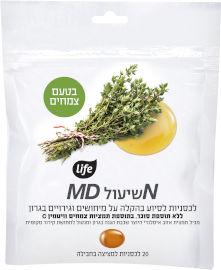 Life N שיעול MD לכסניות לסיוע בהקלה על מיחושים וגירויים בגרון ללא תוספת סוכר